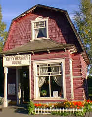 Kitty Hensley House